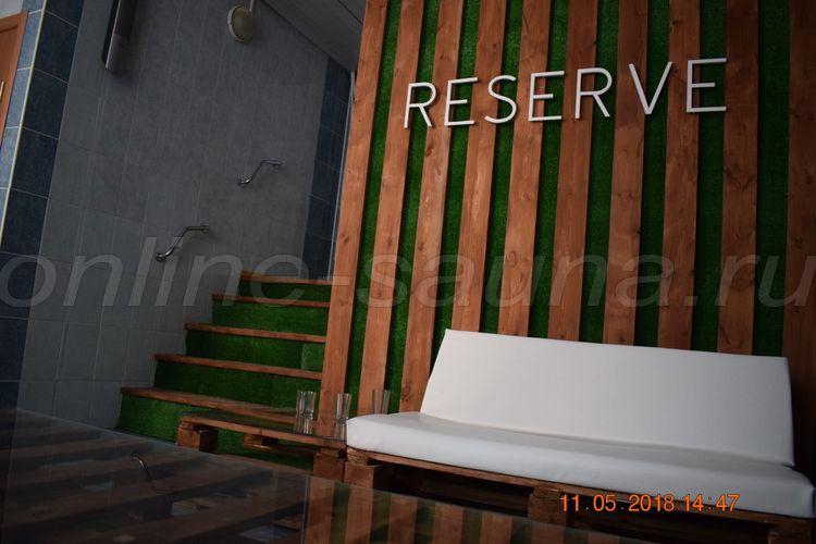 Reserve sauna