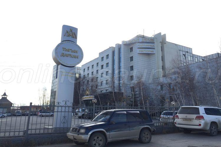 Тыгын Дархан, гостиница